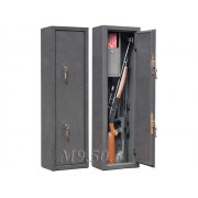 Сейф Gunsafe M9.50.5